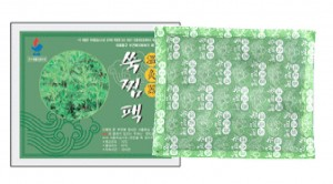 self-heating-moxa-packs-moxibustion-helio-medical-supply